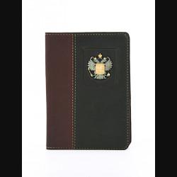 """Обложка для паспорта """"Родина"""""""