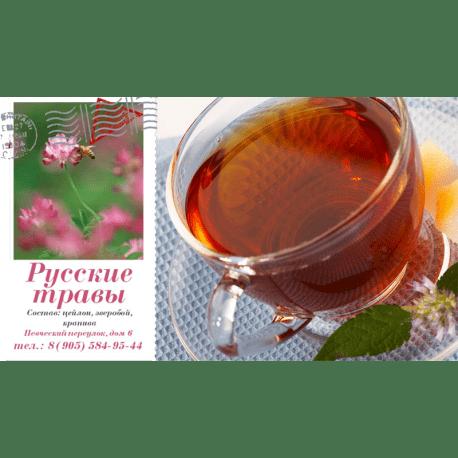 """Чай """"Русские травы"""""""