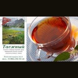 """Чай """"Таежный"""""""
