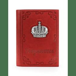 Обложка для документов «Корона»