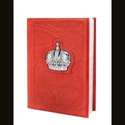 Обложка для автодокументов «Корона»