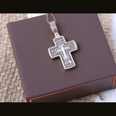 """Крест нательный """"Распятие Господа нашего Иисуса Христа"""""""