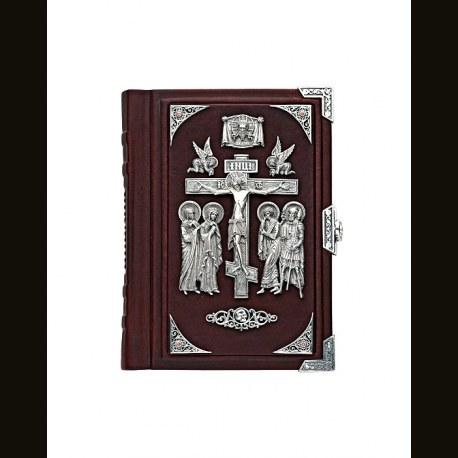 Библия «Распятие Господне»