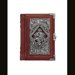 Библия «Спас Вседержитель»