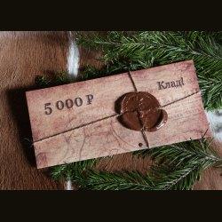 """Подарочный сертификат """"Клад-5000"""""""