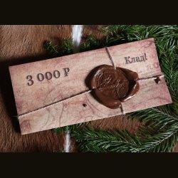 """Подарочный сертификат """"Клад-3000"""""""