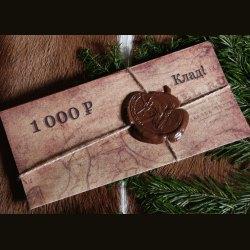 """Подарочный сертификат """"Клад-1000"""""""