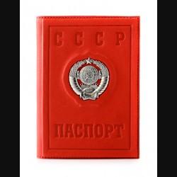 """Обложка для паспорта """"Ностальгия"""""""