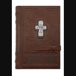 """Библия """"Знамение"""""""
