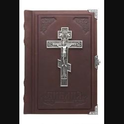 """Библия """"Воскресение"""""""