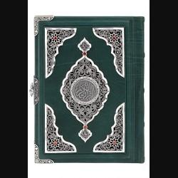 """Коран """"Великолепие"""""""