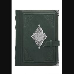 "Коран ""Могущество"""