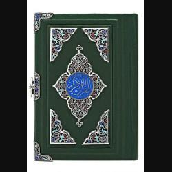 """Коран """"Подарочный"""""""