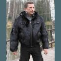 "Куртка мужская ""Бобер"""