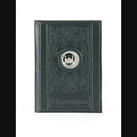 """Обложка для паспорта """"Ислам"""""""