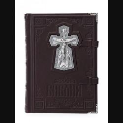 """Библия """"Сретение"""""""