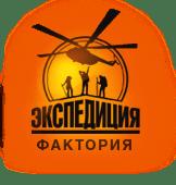 Экспедиция-Фактория
